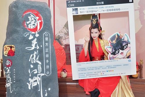 《新笑傲江湖》手游图片: 图6.jpg