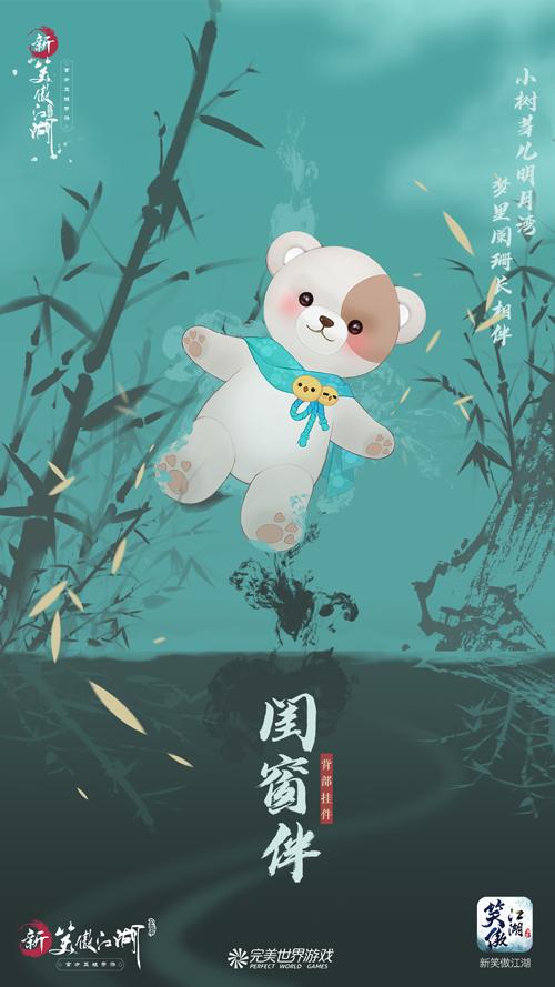 """图片: 图6:国风背饰""""闺窗伴"""",谁拿走了我的小熊?.jpg"""