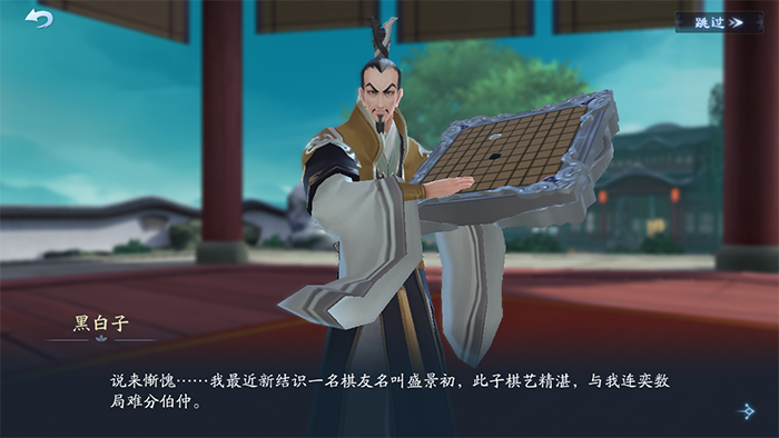 """图片: 图2+黑白子对弈+""""天才棋手盛景初"""".png"""